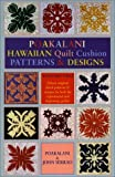 img - for Poakalani Quilt Volume 2 book / textbook / text book