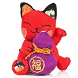 Risa Chan Lucky Cat Soft Toy