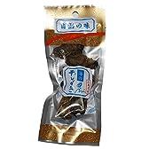 海の干しがき30g×10袋 株式会社広島菊屋(海の干し柿ではないです)