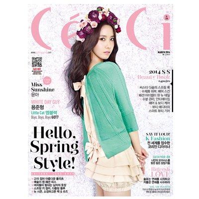 CECI Another 3月号(2014)-表紙,特集:少女時代ユナ/ヨン・ジュンヒョン,M-BLAQ,GOT7