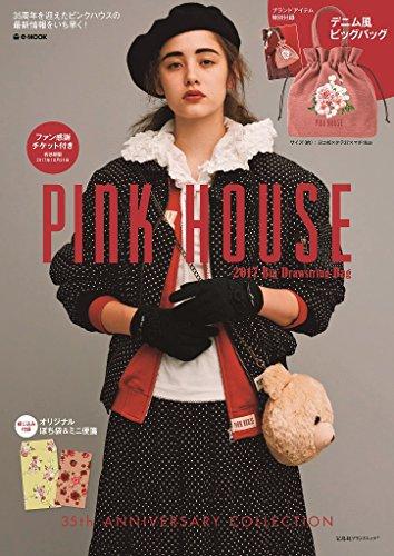 PINK HOUSE 2017 ‐ Big Drawstring Bag 大きい表紙画像