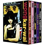 Wong Kar-Wai Collection [DVD] [1995] [Region 1] [US Import] [NTSC]by Brigitte Lin