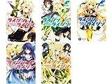 ライジン×ライジン 文庫 1-5巻セット (富士見ファンタジア文庫)