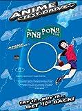 echange, troc Ping Pong Club: Test Drive [Import USA Zone 1]