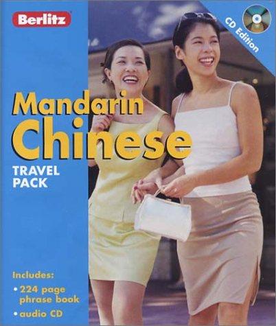 Berlitz Mandarin Chinese Travel Pack (Berlitz Travel Packs) (Chinese Edition)