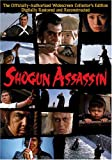 Shogun Assassin - DVD