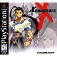 Xenogears - PlayStation
