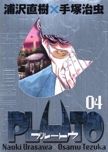PLUTO - 4
