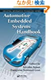 Automotive Embedded Systems Handbook (Industrial Information Technology)
