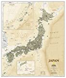 National Geographic Maps Japan Executive, tubed Wall Maps Countries & Regions (National Geographic Reference Map)