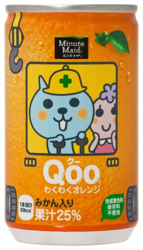 160gx30-diese-coca-cola-minute-maid-qoo-spannend-orange