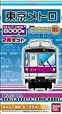 Bトレインショーティー 東京メトロ8000系・半蔵門線