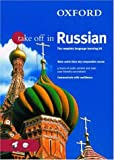 img - for Oxford Take Off in Russian: 4 CDs book / textbook / text book