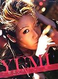 YUMI 悠未ひろ~My style~ (タカラヅカMOOK)