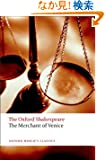 Merchant of Venice (Oxford World's Classics)