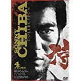 Sonny Chiba Collection (Legend of the Eight Samurai / Ninja Wars / G.I. Samurai / Resurrection of Golden Wolf) ~ Sonny Chiba