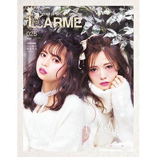 LARME(ラルム)025  2017年1月号