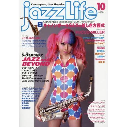 JAZZ LIFE(ジャズライフ) 2016年 10 月号 [雑誌]