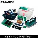 GALLIUM(ガリウム) Trial Waxing Box(トライアルワクシングボックス) SB0068