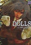 echange, troc Saki Otoh, Nakamura Tomomi - Dolls, Tome 2 :