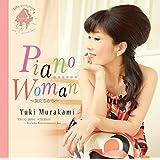 Piano Woman~友だちから~