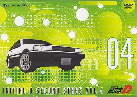 頭文字[イニシャル]D Second Stage vol.4 [DVD]