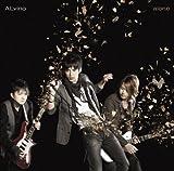 alone(タイプA)(DVD付)