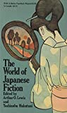 The World of Japanese Fiction