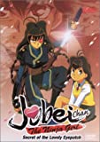 echange, troc Jubei Chan Ninja Girl 2: Secret of the Lovely Eye [Import USA Zone 1]