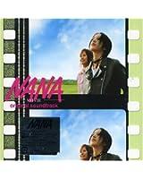 NANA オリジナル・サウンドトラック (期間限定)