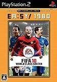 EA:SY!1980 FIFA10 ワールドクラスサッカー