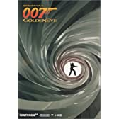 007 ( )