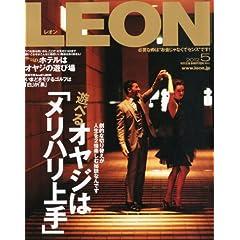 LEON (���I��) 2012�N 05���� [�G��]