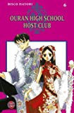 Bisco Hatori Ouran High School Host Club 06