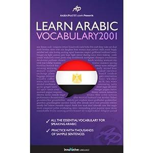 Learn Arabic - Word Power 2001 | [ Innovative Language Learning]