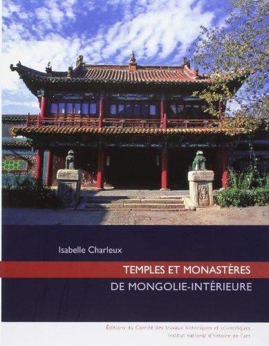 Temples et monastères de Mongolie-intérieure (1Cédérom)