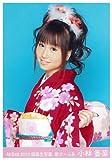 AKB48公式生写真2010福袋 【小林香菜】