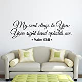 Bible Verse Wall Decal Stickers My Soul Clings To You Psalm 63:8 Scripture Vinyl Lettering Wall Words Art Bedroom Living Room Decor Q161