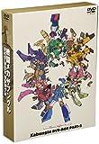 「戦闘メカ ザブングル」 DVD-BOX PART-2