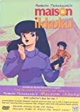 Maison Ikkoku: Box set 7 (eps.73-84)