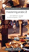 Mastering Arabic 2