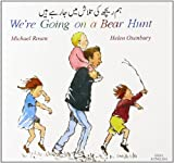 We're Going on a Bear Hunt in Urdu and English Michael Rosen