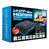 RETOR GAME TO HDMI CONVERTER [MG5000]