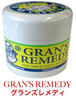 グランズレメディ 50g Grans Remedy [並行輸入品]