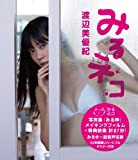 �ߤ�ͥ� [Blu-ray]
