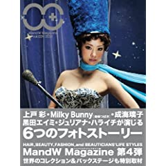 MandW Magazine vol.004 2012