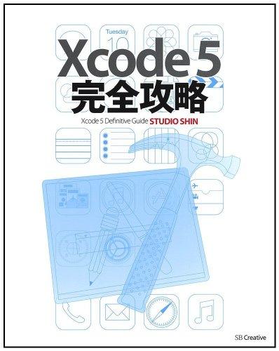 X.CODE
