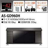 朝日木材加工 42V型まで対応 テレビ台 ハイタイプADK GD style AS-GD960H