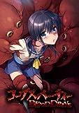 "Corpse Party BLOOD DRIVE (Limited Edition) (Pepin collector Jack mascot ""Ayumi Shinozaki & Yuka Mochida"", original soundtrack CD included)"