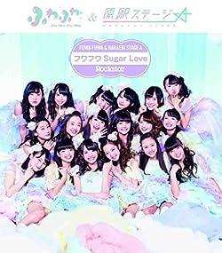 ふわふわ(CD盤)